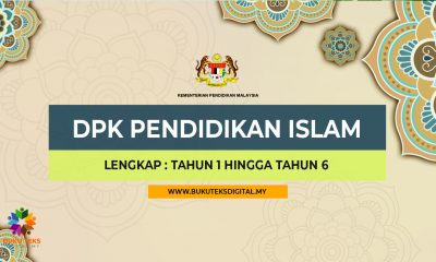Dpk Pendidikan Islam Kssr Tahun 1 2 3 4 5 6