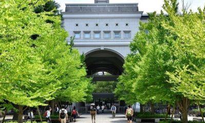 Sambung Belajar Di Kyoto